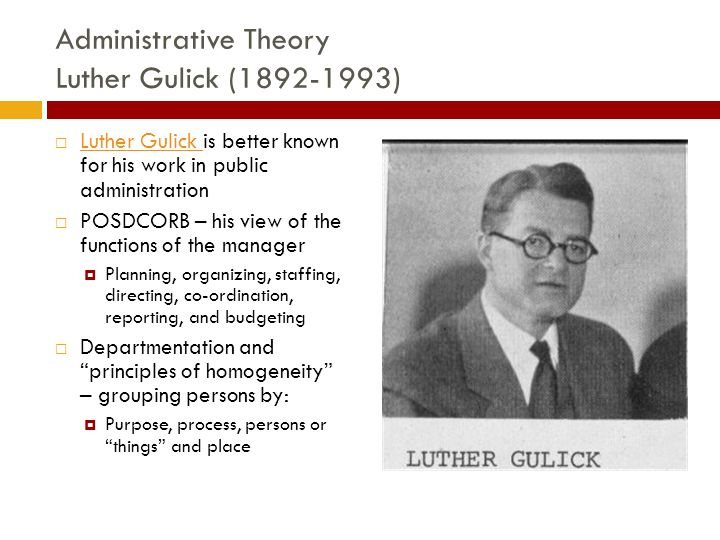 notes on the theory of organization luther gulick 2 span of control and public organizations: implementing luther gulick's research design abstract in gulick's (1937) classic essay notes on the theory of organization, he argued that span of.