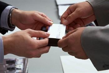Business Card Etiquette Article1000